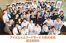 6周年_15d_M-0529-2s