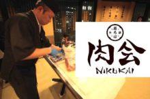 nikukai